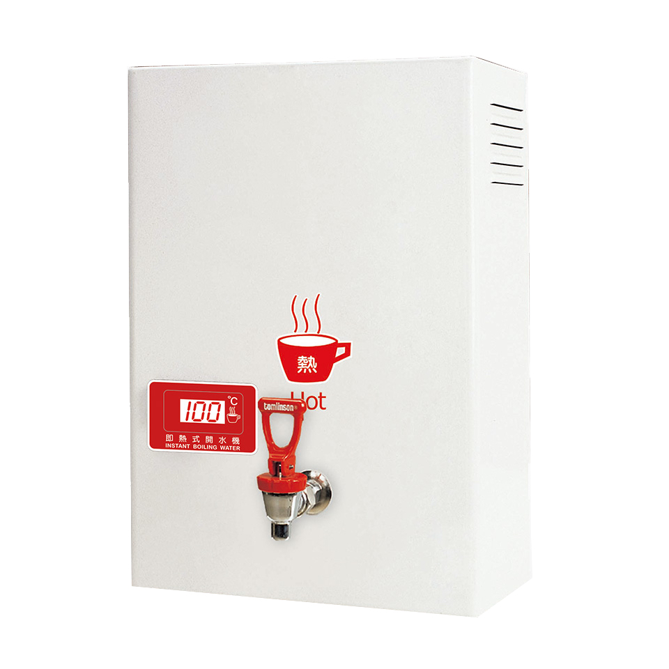 WAKII WB-102 Stainless Steel Instant Boiler