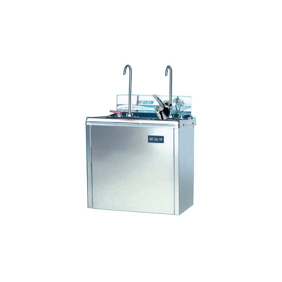 WAKII WA-650 Wall-mounted Hot & Room Temperature Water Fountain